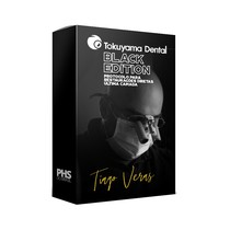 Kit de Resinas com o Protocolo de Utilização Dr. Tiago Vera Black Edition - PHS