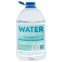 Água Destilada para Autoclave - Water Clean