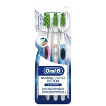 Escova Dental Gengiva Detox Ultrafino - Oral-B
