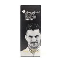 Kit de Resinas com o Protocolo de Utilização Dr. Thiago Ottoboni Black Edition - PHS